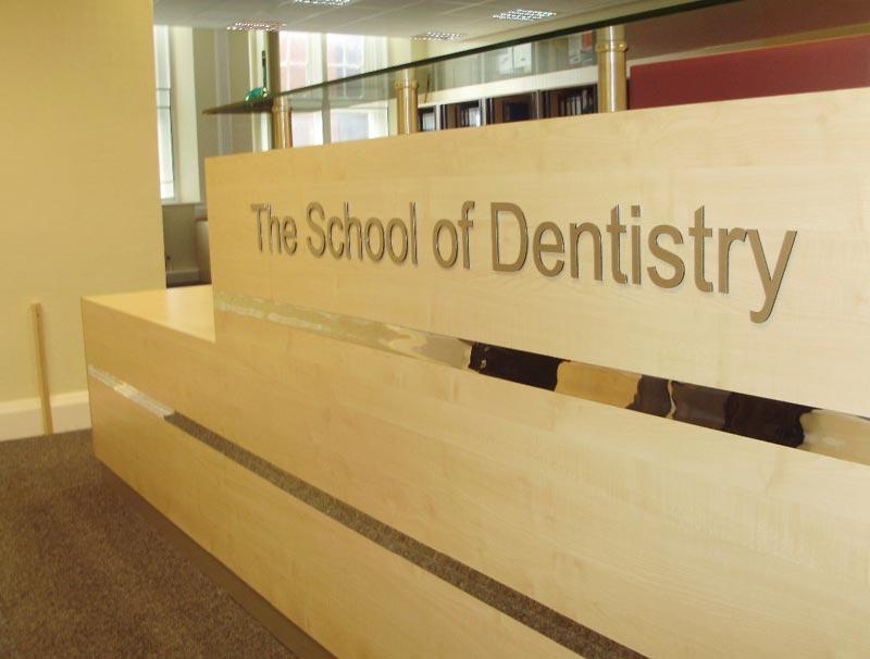 School of dentisitry reception